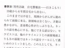blog_import_55b16a5fa9c18