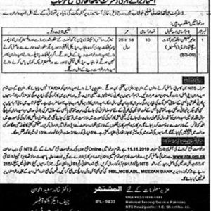 DHA District Health Authority Jamshoro Sindh NTS Roll No Slip Download Online