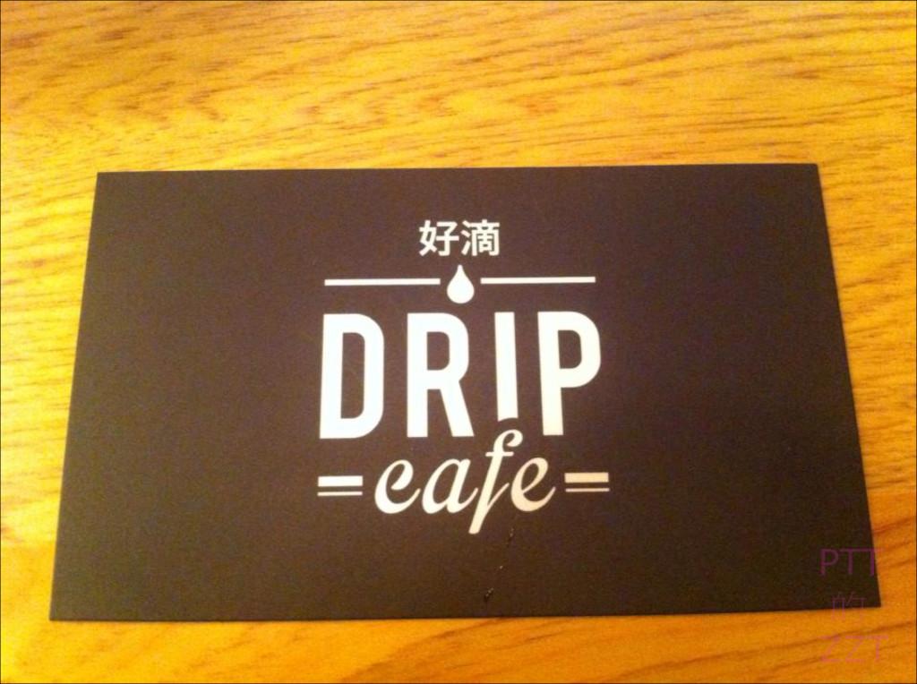 好滴咖啡 Drip Cafe