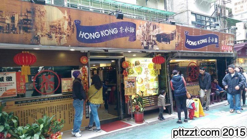 Hong Kong茶水攤