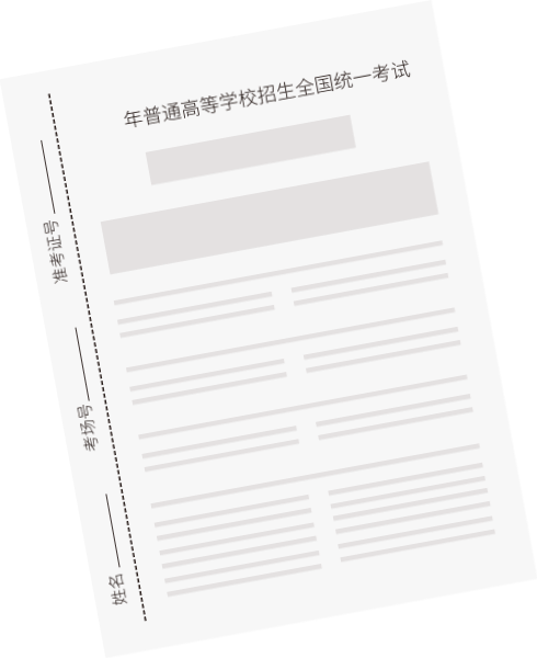 Free Online Papers Exam Papers Exams Vector For Design