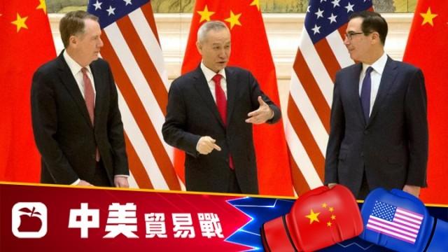 """中美貿易戰 現階段才進入""""真正談判"""" - 萬維讀者網"""