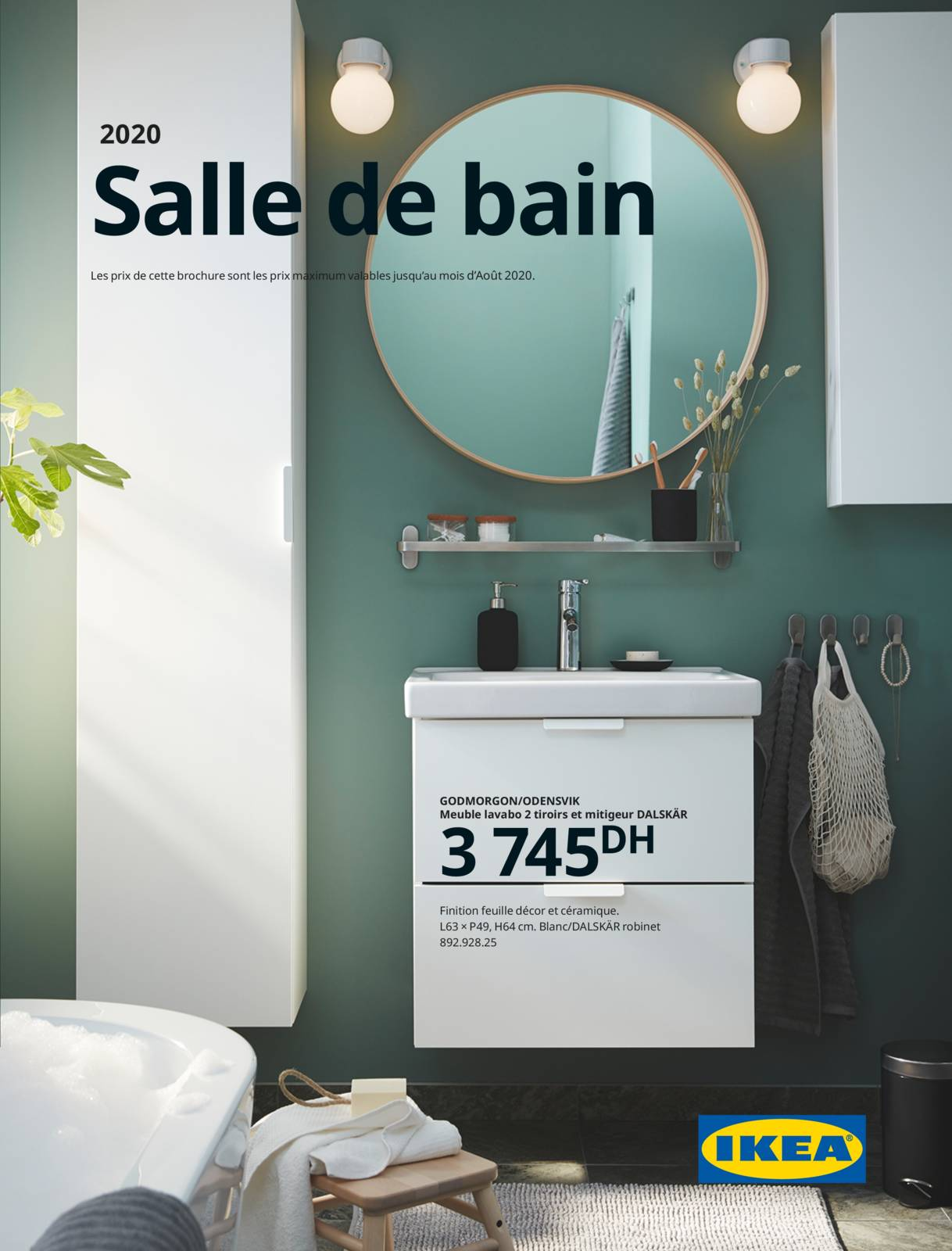 accessoires salle de bain ikea maroc