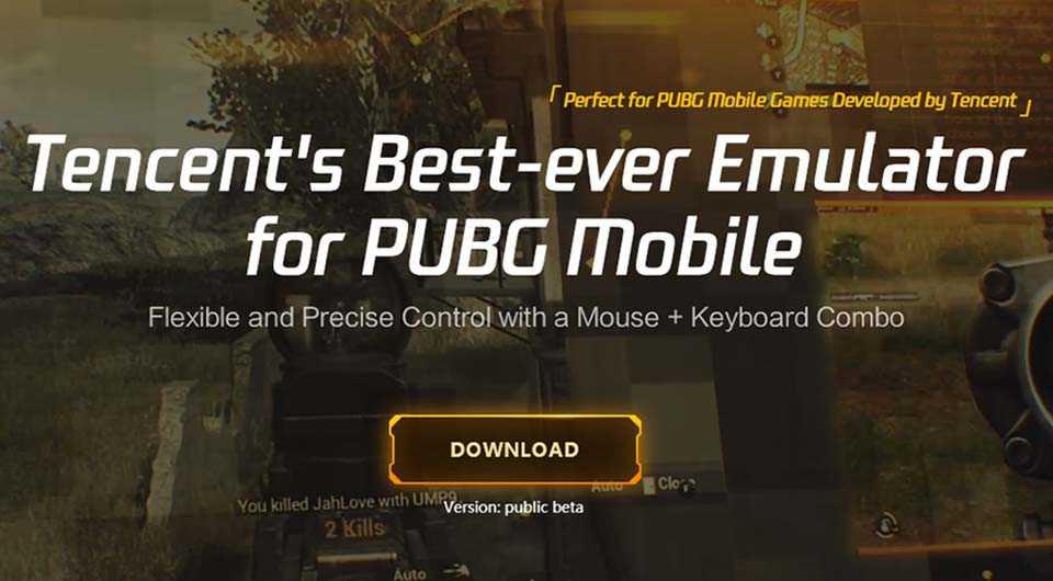 PUBG Mobile PUBG1337
