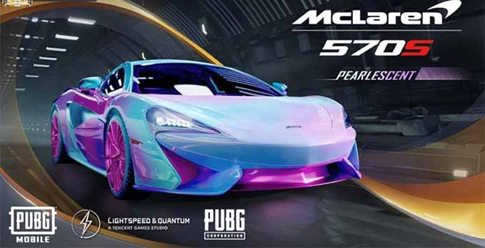 How to get the new Mclaren 570s vehicle skin in PUBG Mobile
