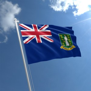 Supporting a stronger, smarter, greener and better British Virgin Islands