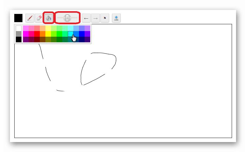 Как подписать открытку в паинте, срисовать