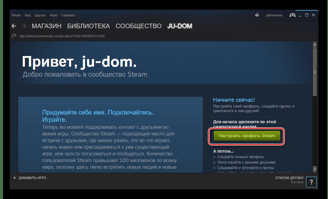 Nastavení profilu Steam