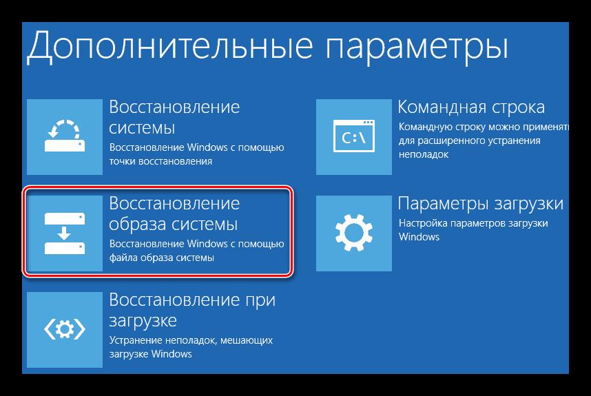 Windows 8映像恢复