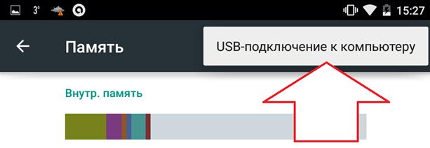 Chuyển sang các tham số kết nối USB trên máy tính bảng