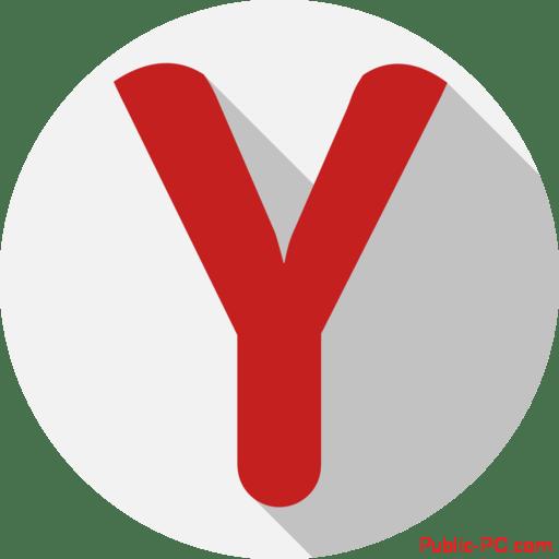 如何在Yandex-Browser中恢复历史记录