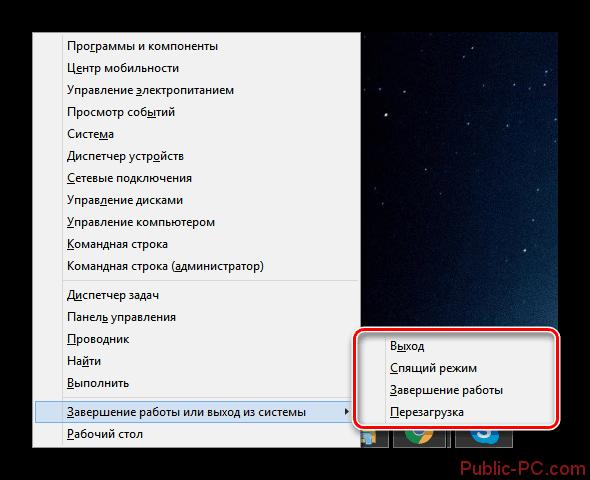 Proses Reset Komputer.