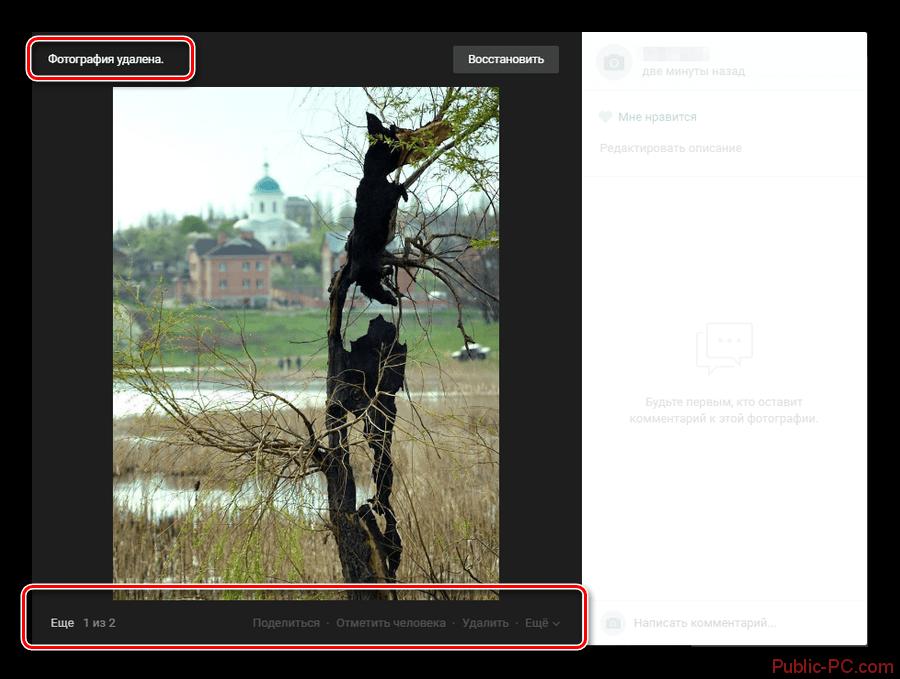 модель, можно ли удалить фото с геометрии называемые азовские