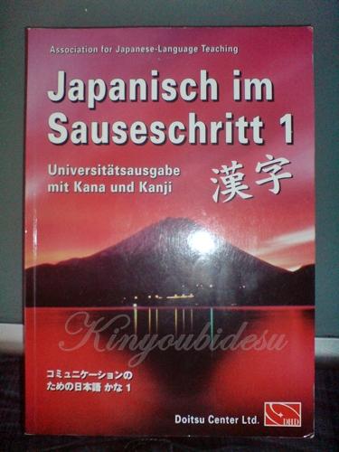 Japanisch im Sauseschritt 1