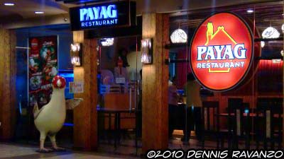 Payag Restaurant