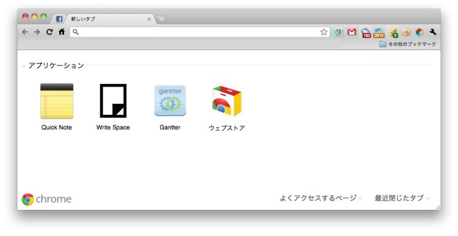 Google Chrome アプリ