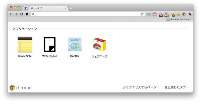 Google Chrome アプリ