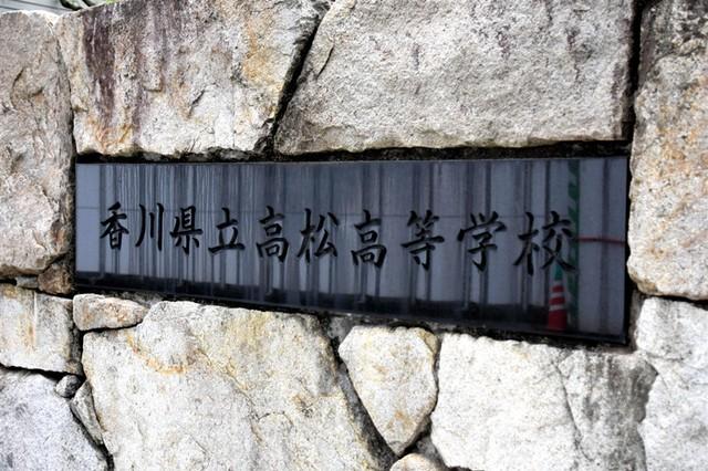 高中副校長等人帶隊修學旅行途中 曾于小樽壽司店白天飲酒:朝日新聞中文網