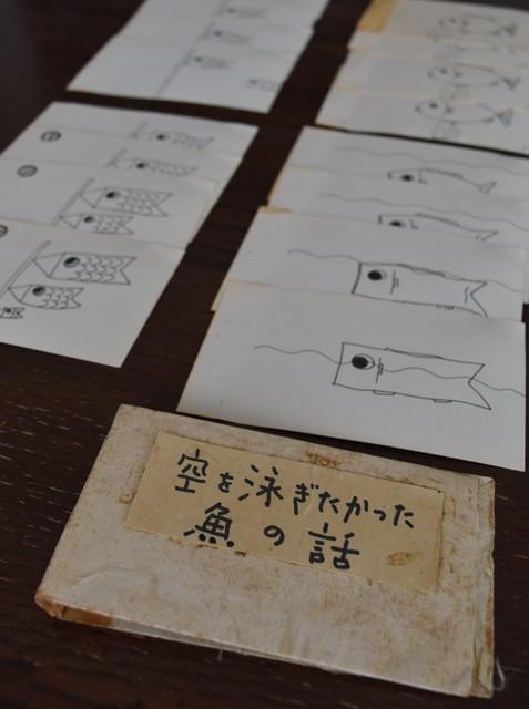 阪神大地震埋藏瓦礫堆的遺作 父親為罹難愛女出版繪本(影片):朝日新聞中文網
