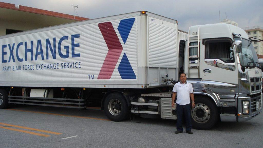 Takashi Toyama truck