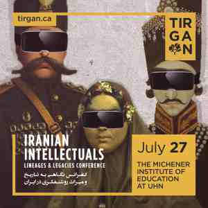 Iranian Intellectuals Lineages and Legacies