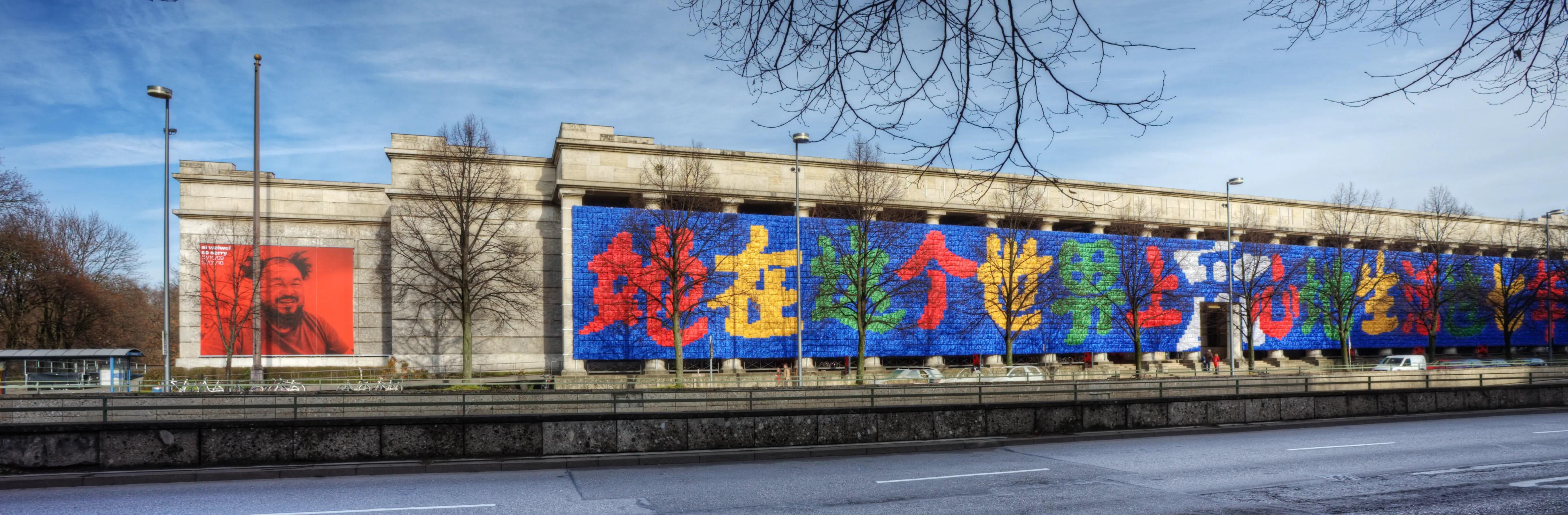 Resultado de imagen para remembering ai weiwei