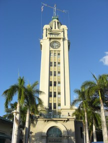 Aloha Tower Honolulu Free Stock - Public Domain