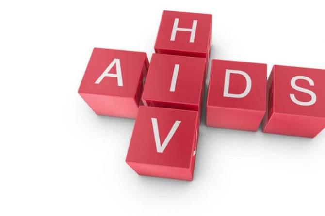 HIV/AIDS: Cause, Symptoms, Treatment, Prevention!