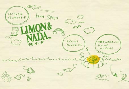 """El detallito de """"From Spain"""" que no falte ;)."""