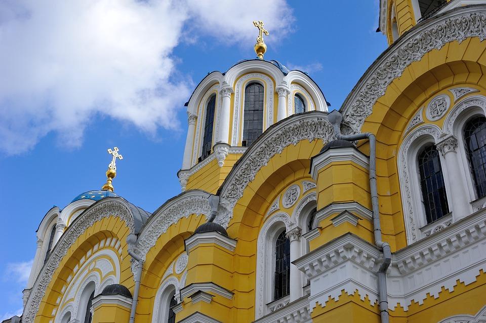 Ουκρανία χριστιανική ιστοσελίδα dating