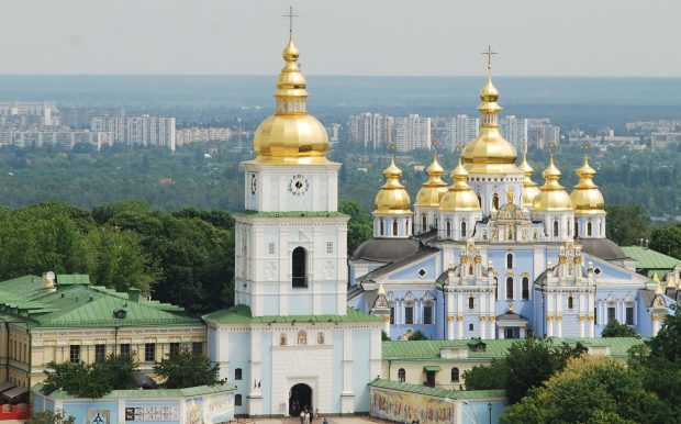 St. Michael's Golden Domed Monastery, Kyiv