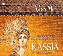 Hymn of Kassiani CD cover