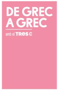 Aquesta imatge té un atribut alt buit; el nom de fitxer és De-Grec-a-Grec.png