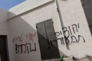 "Peace Now's Price Tag tour, January 31 2014. Price Tag graffiti on a Palestinian house near Maale Levona. ""Jews Wake Up!"", ""Death to Arabs"", ""Revenge!"" © Oren Rozen | Wikimedia Commons"