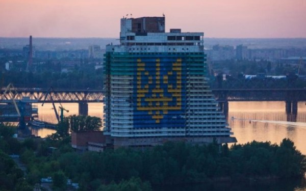 dnipro-ua
