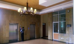 View of Reception Area