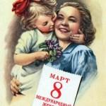 Leestip: Vrouwen hebben het slecht in Nederland
