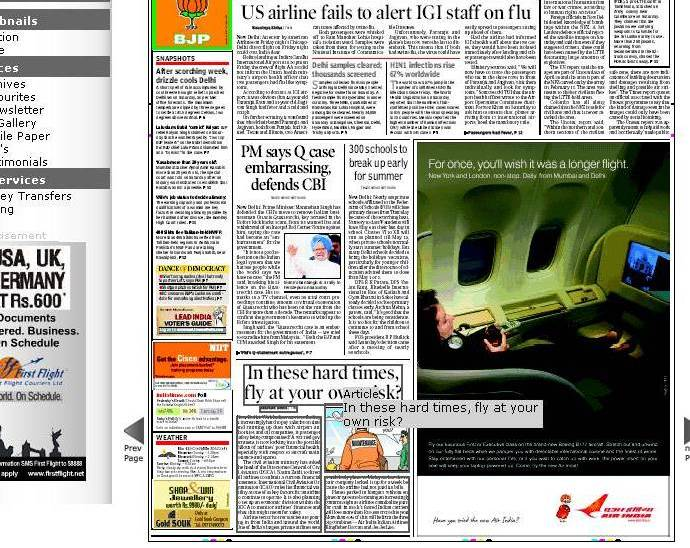 Air India Ad placement blunder