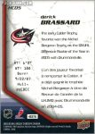 Top 10 cards from 2011-12 Upper Deck Series 1