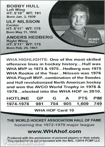 2010 WHA Hall of Fame #10 - The Winnipeg Hotline (back)