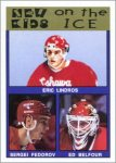 Card of the Week: New Kids on the Ice