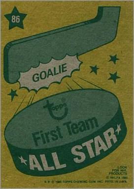 all-star_back
