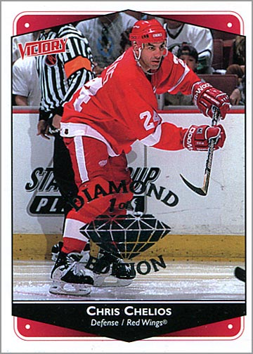 diamond_edition_chris_chelios