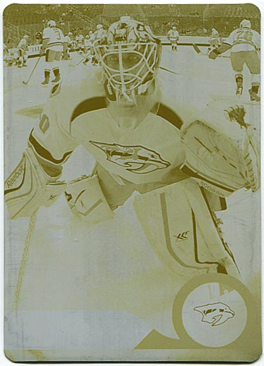 Carter Hutton Yellow Printing Plate