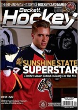 beckett_hockey