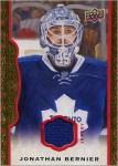 Box Break: 2014-15 Masterpieces Hockey