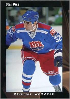 1991-92 Star Pics Draft #17 - Andrei Lomakin