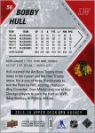 Box Break: 2015-16 Upper Deck SPX Hockey