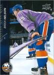 Best of the Worst: 2015-16 Upper Deck Series 2 Hockey