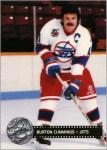 Ralph Macchio: Celebrity Hockey Captain